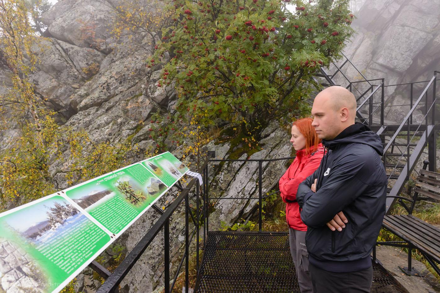 Фото 15. Туристы на Черной скале в национальном парке «Таганай». 1/320, -0.33, 9.0, 1400, 24.