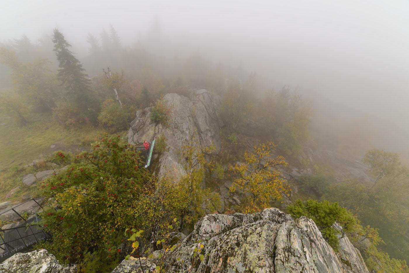 Фотография 17. Сказочный мир «Таганая». Несмотря на туман, удовольствие от похода на Черную скалу неимоверное. 1/320, -1.67, 9.0, 640, 14