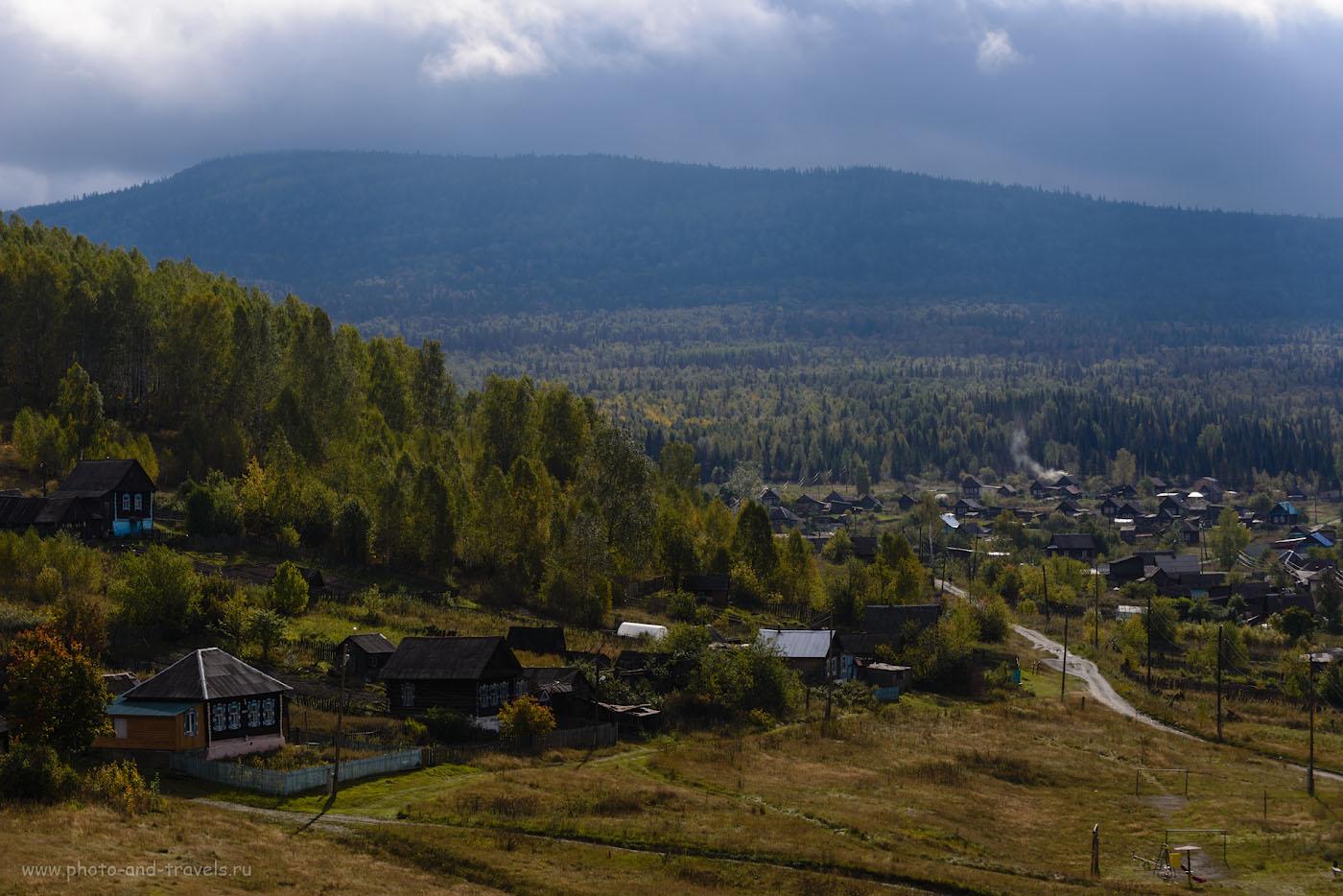 Фотография 28. Вероятно, на этой вершине, скрытой тучей, находится Черная скала. Вид на поселок Магнитка. 1/500, -1.67, 8.0, 100, 82.