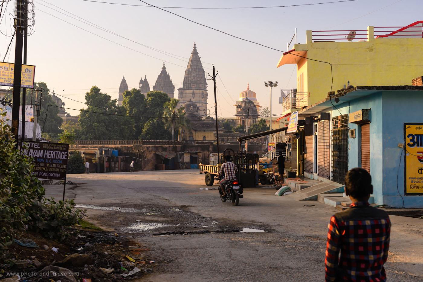 Фото 6. Утро в Орчхе. Моя любимая Индия. 1/200, -0.33, 7.1, 100, 44.