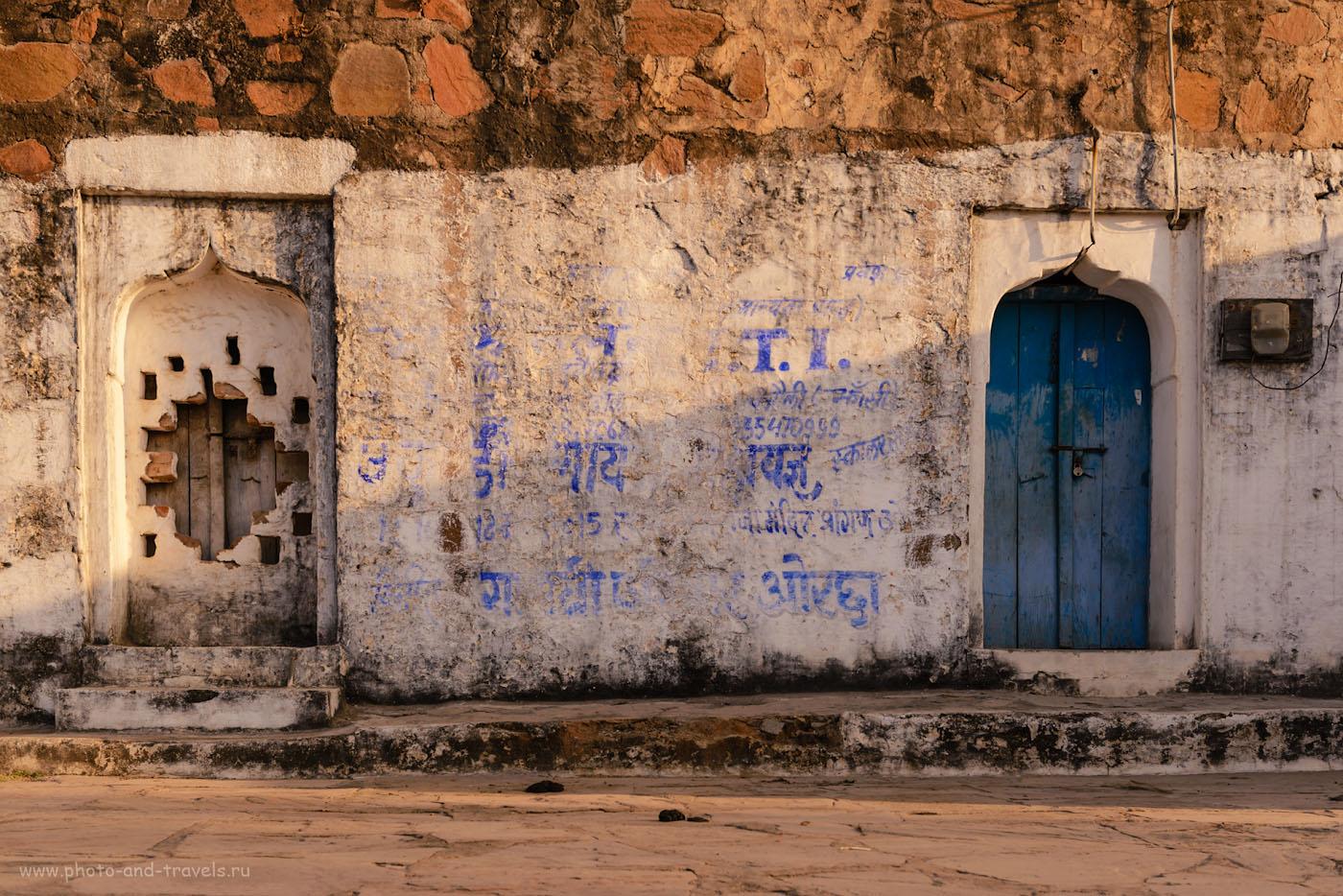 Фотография 7. Прогулка по Орчхе. Почувствуй настоящую Индию. 1/200, 7.1, 100, 44.