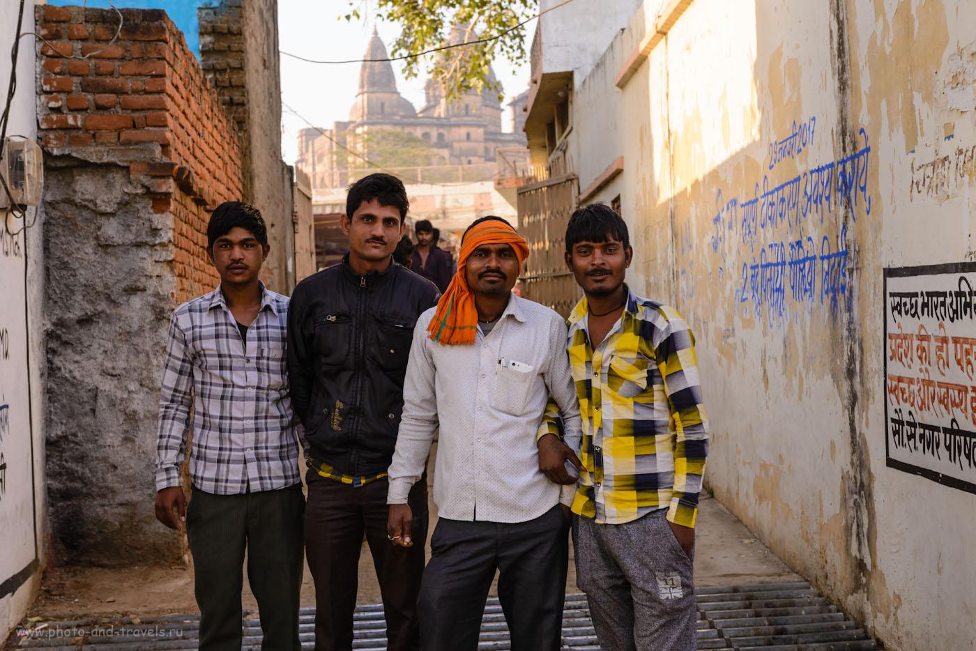 Фото 12. Репортажи с улиц Орчхи. Отчет о незабываемом путешествии по центральным штатам Индии. 1/100, 5.6, 125, 48.