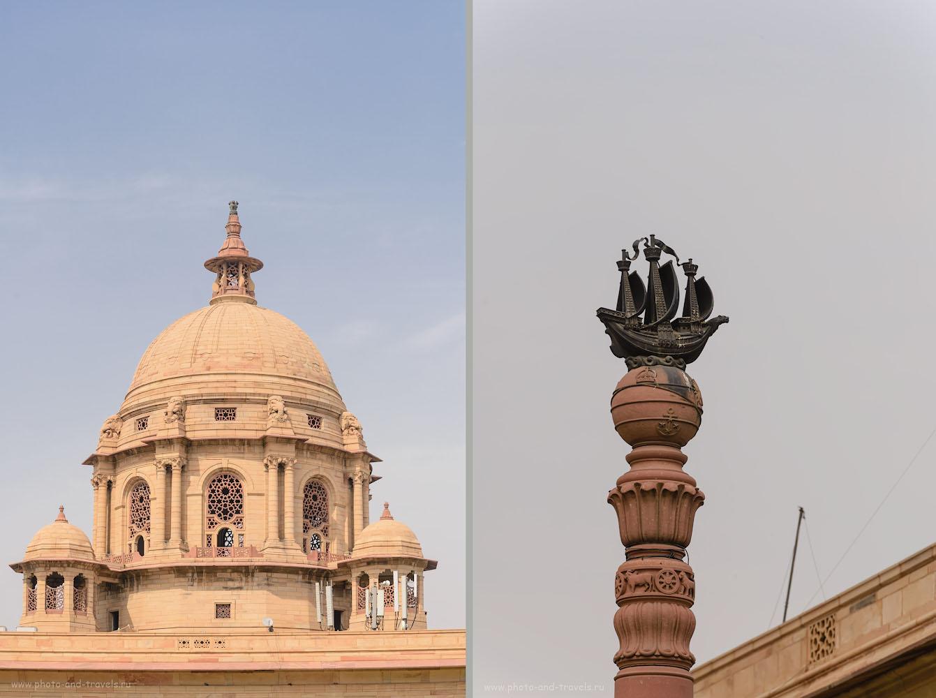 Фотография 30. Президентский дворец Раштрапати-Бхаван строился по проекту британского архитектора Эдвина Лаченса. Купол на здании Министерства внутренних дел.