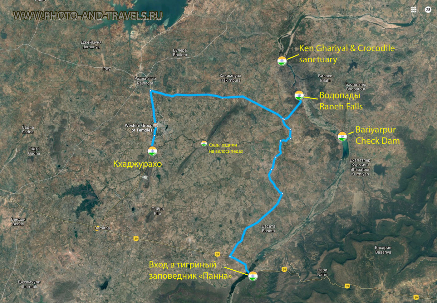 Карта со схемой расположения достопримечательностей вокруг деревни Кхаджурахо. Тигриный заповедник «Панна», водопады Raneh Falls, заповедник крокодилов Ken Gharial Sanctuary и дамба через реку Кен.