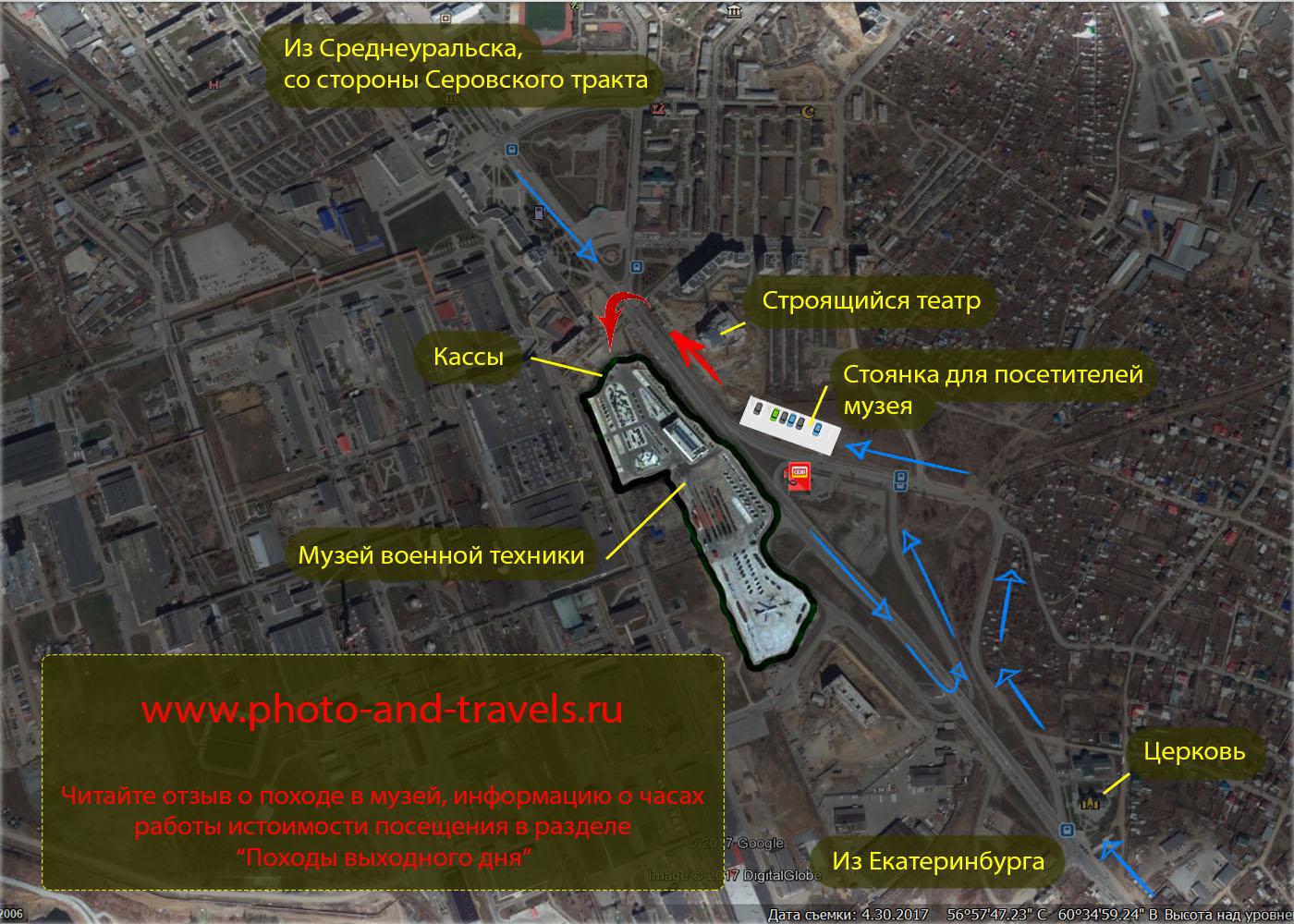 Карта со схемой проезда в Музей военной и автомобильной техники в Верхней Пышме.