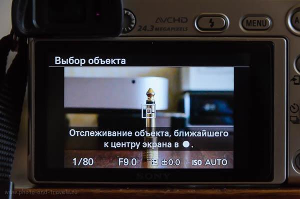 Фотография 3. Управление фокусировкой Сони А6000.