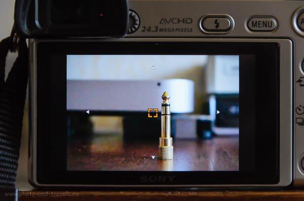 Фото 9. Выбор точки фокусировки на экране Sony A6000 (регулируемое пятно).