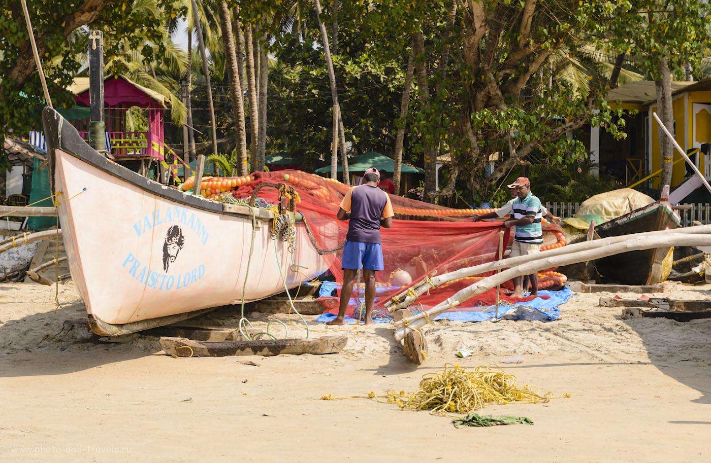 Фотография 9. Рыбаки на пляже Палолем. Отзывы туристов об отдыхе в Гоа в марте. 1/160, +0.67, 9.0, 100, 70.