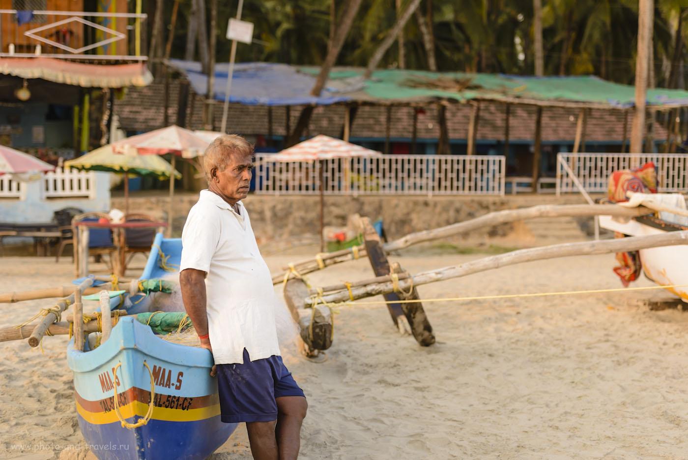 Фото 18. Рыбак на пляже в Южном Гоа. 1/160, 0.67, 2.8, 160, 70.