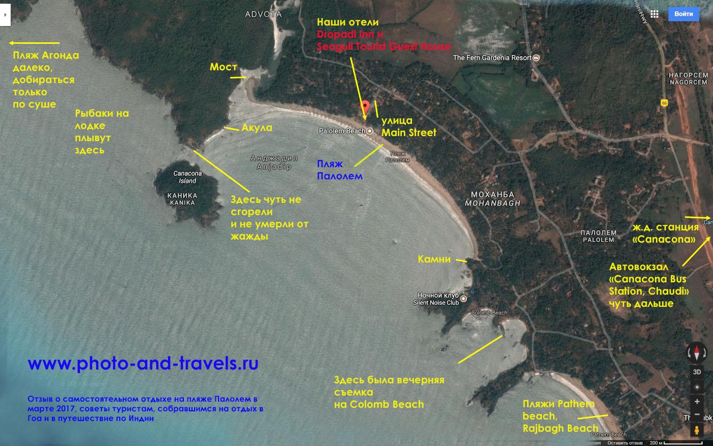 3. Карта пляжа Палолем, что в Южном Гоа в Индии. Во время отдыха, можете посетить и соседние места.