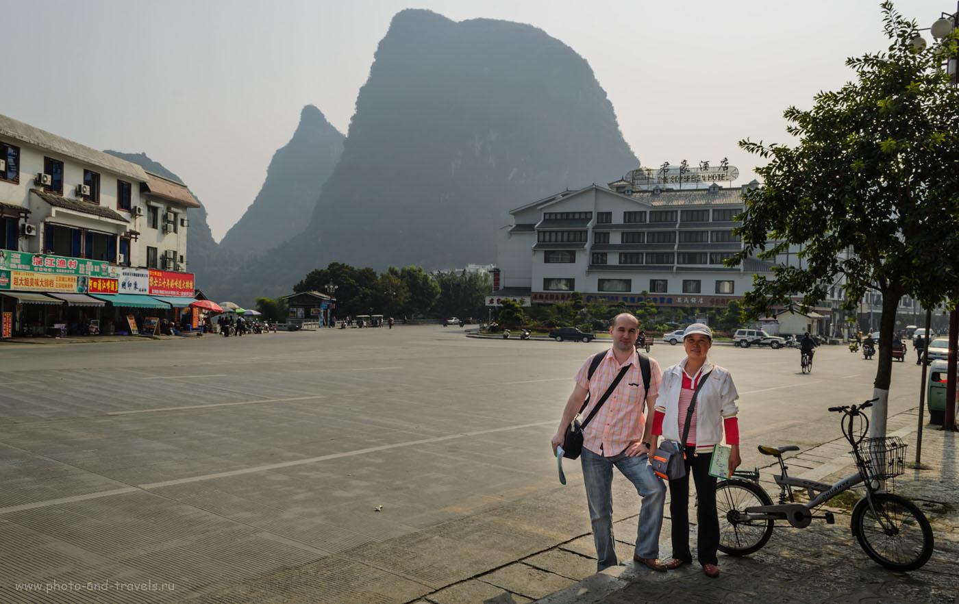 Фотография 3. Экскурсия в деревню Яншо в Китае. Наш туристический агент, отправил в деревню Синьпин (Xingping, 兴坪) на деревенском автобусе. 1/200, 11.0, 100, 18.