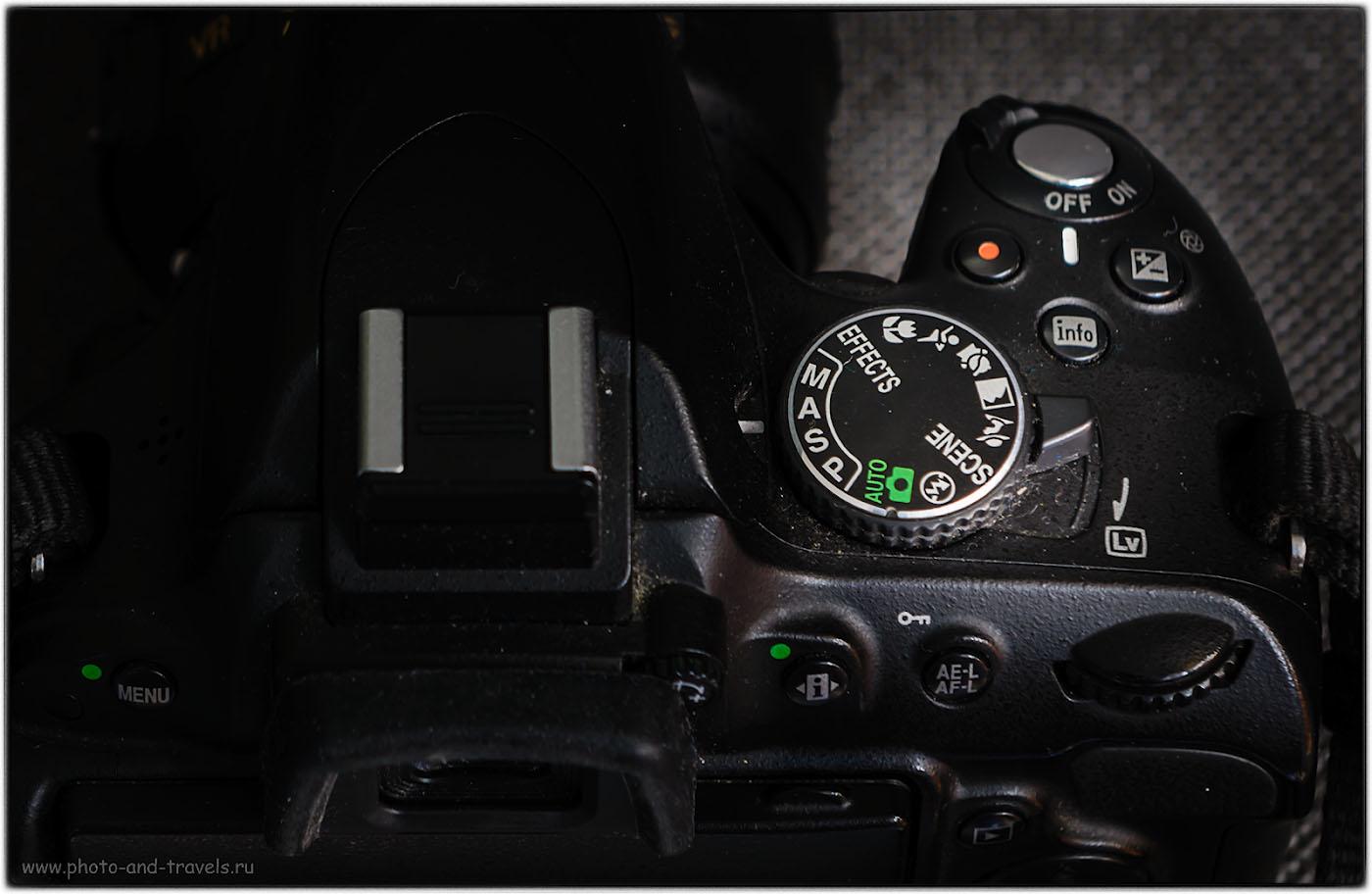 """Фото 8. Учимся фотографировать цифровым фотоаппаратом. Какой режим лучше использовать? Забудьте про автомат! Фотографируйте в одном из творческих (P, S, A или M) или, на худой конец, переключившись в """"Scene""""."""
