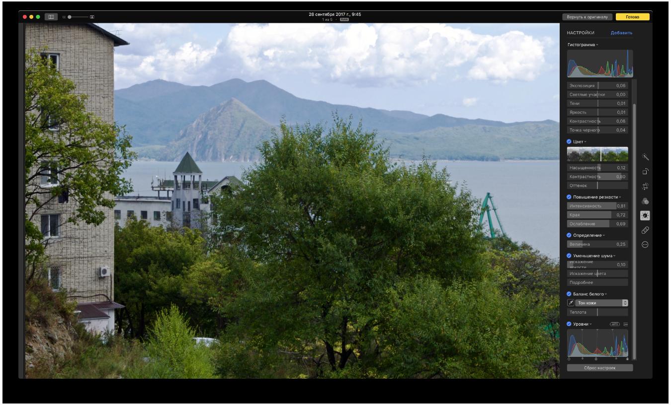 Obrabotka foto na Fuji X30.