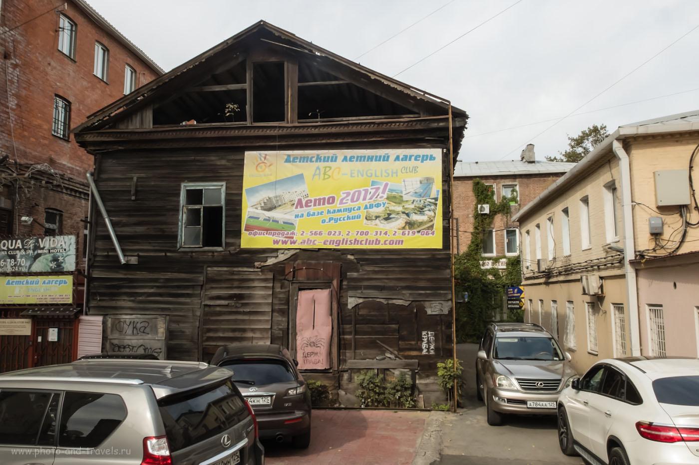 Фотография 20. Блеск и нищета Владивостока. Фотопрогулка с камерой Fuji X30. 1/210, 8.0, 200, 7.1.
