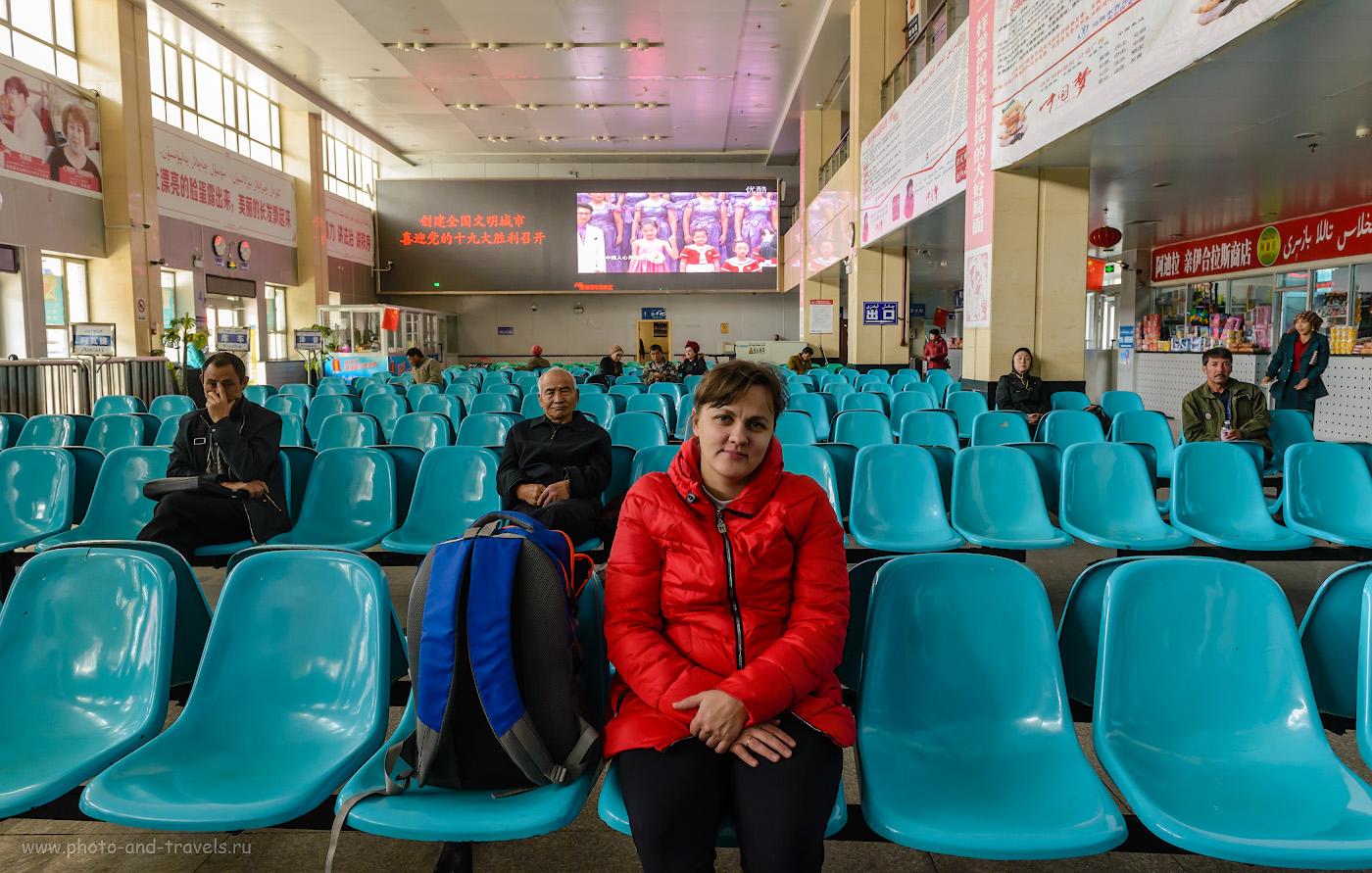 Фото 1. Зал ожидания Южного автовокзала (Nanjiao Coach Station, 南郊客运站) в Урумчи. Отзывы о поездке в Китай самостоятельно. Камера Nikon D610, объектив Nikon 24-70mm f/2.8. Настройки: выдержка 1/50 сек., экспокоррекция -0,33EV, диафрагма f/6.3, ISO 1400, фокусное расстояние 24.