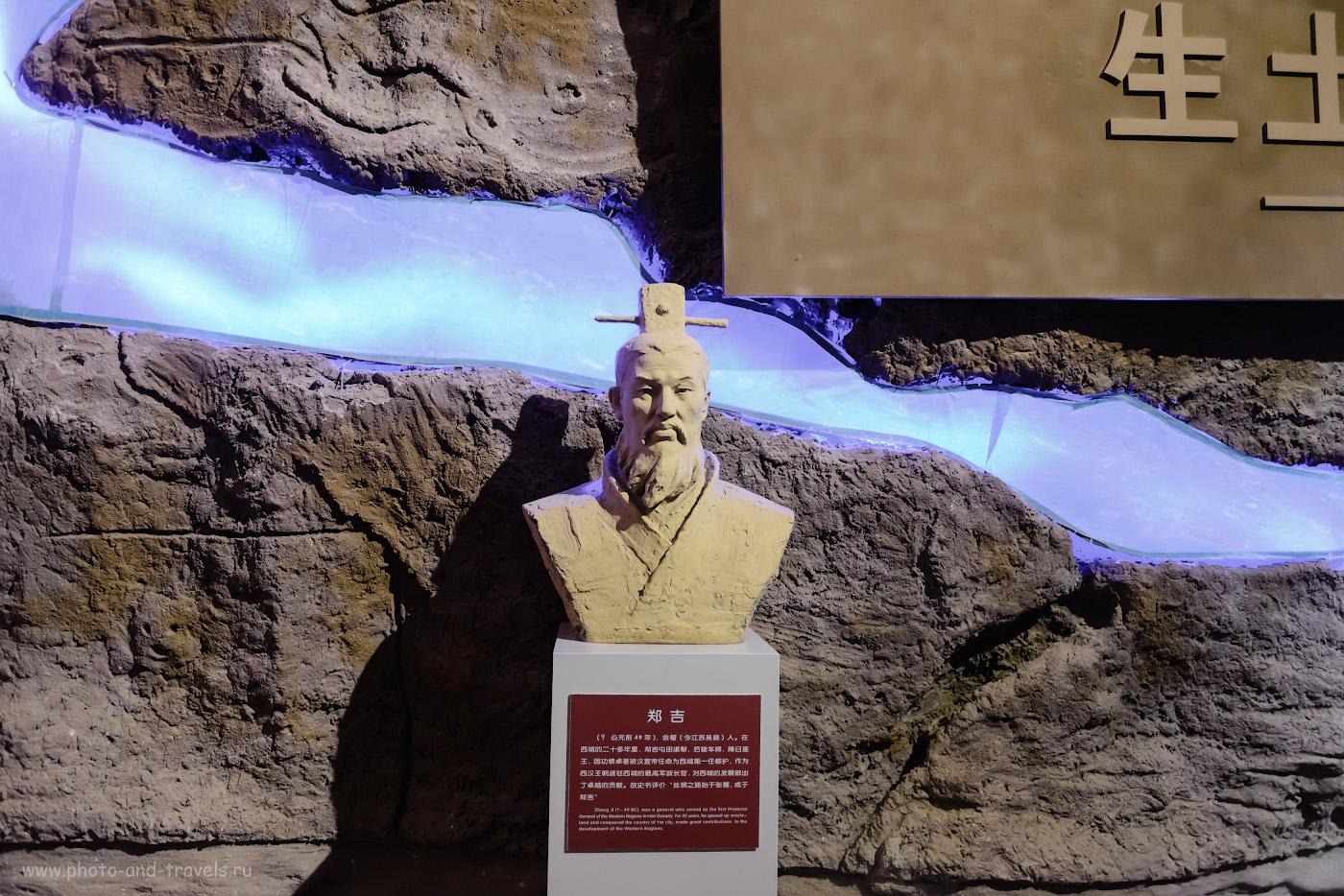 Фото 1. Генерал Zheng Ji, Протектор Западного края (так при династии Хань называли территории Синьцзян-Уйгурского автономного района). Был первым наместником и правил 20 лет. Он завоевал Цзяохэ, и многое сделал для развития Западных территорий. Камера Nikon D610, объектив Nikon 24-70mm f/2.8G. Параметры: выдержка 1/50, экспокоррекция +0.67EV, f/2.8, ISO 4000, фокусное расстояние 26.