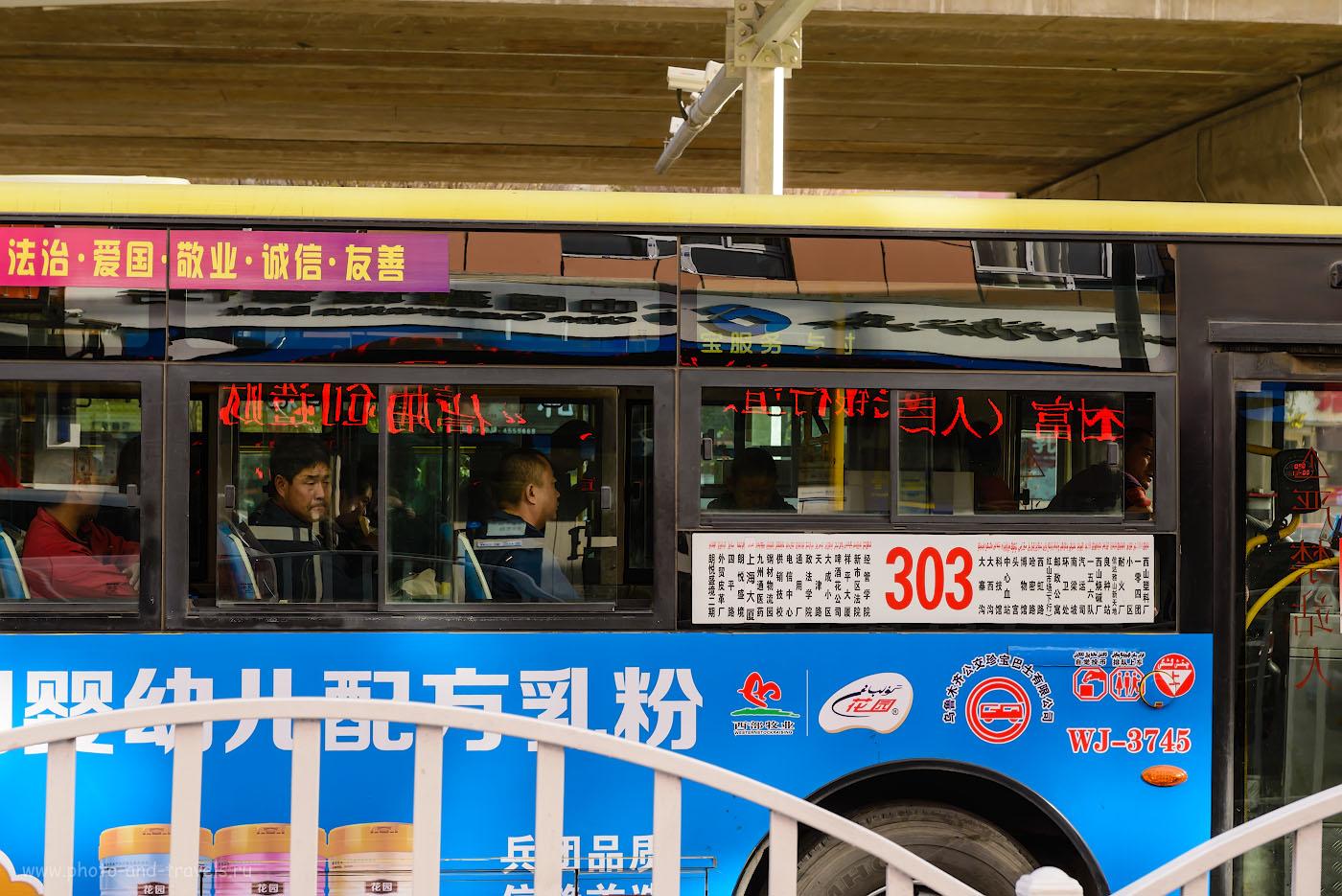 Фотография 34. Городской автобус в Урумчи. Совет туристам: установить не смартфон приложение «Maps.me», и вам будет проще ориентироваться, понимать, как добраться к достопримечательностям на общественном транспорте. 1/160, 9.0, 560, 70.