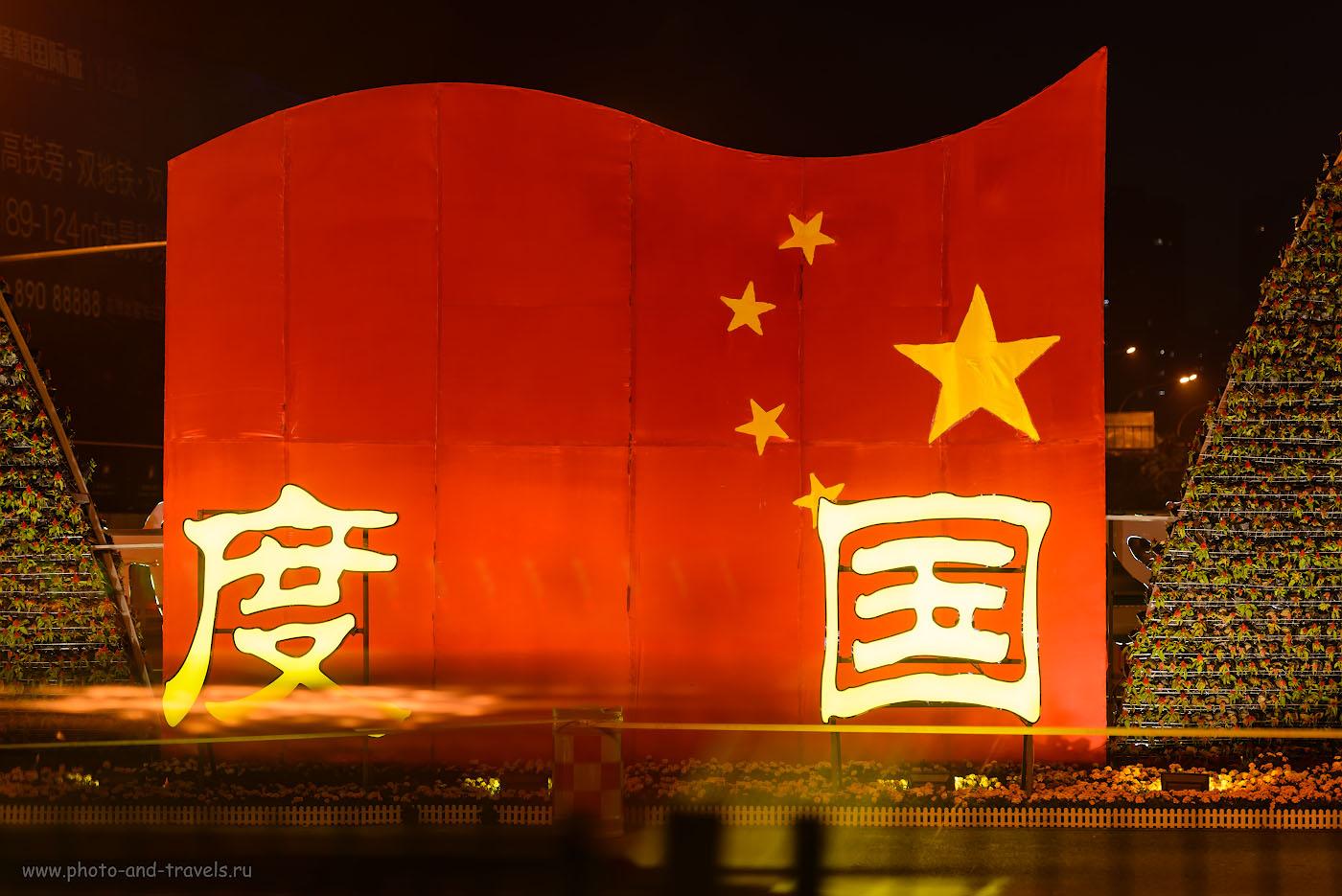 Фото 31. Китайская Народная Республика совершила то, что не смог СССР: прорыв в экономике при сохранении коммунистической партии как руководящего органа.