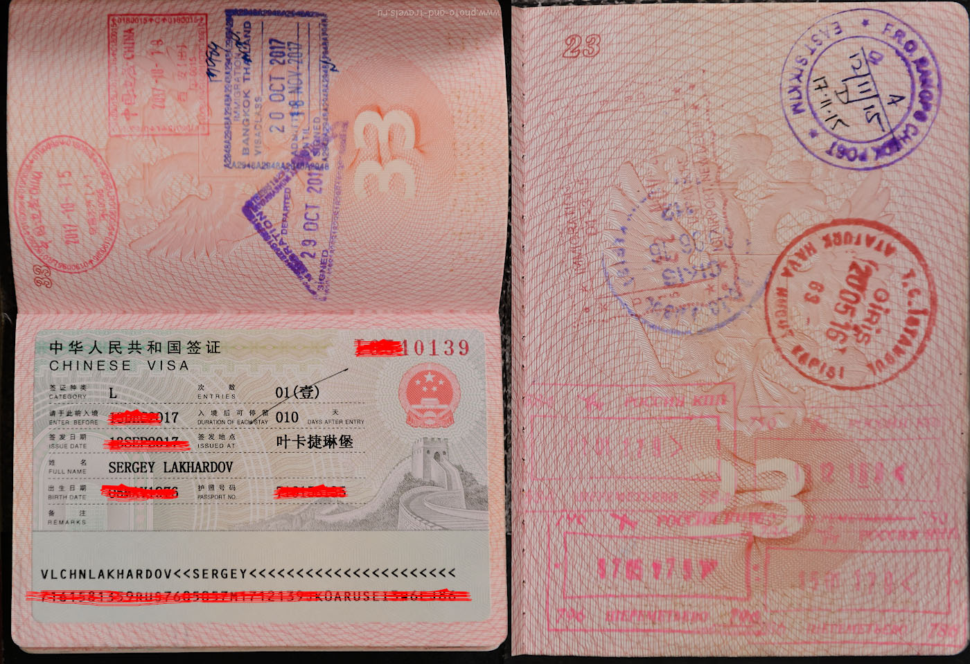Фото 29. Как получить китайскую визу (слева виза и штампы Китая, Таиланда). Турецкий штамп (см. круглый на странице справа) может стать проблемой при путешествии в Китай. 1/160, +0.33, 4.0, 2800, 70.