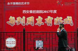 Pervaia glava s otzyvom o poezdke v Kitai v oktiabre 2017 Karta marshruta sovety turistam Poiasnenie pochemu mozhet stat problemoi turetskii shtamp.