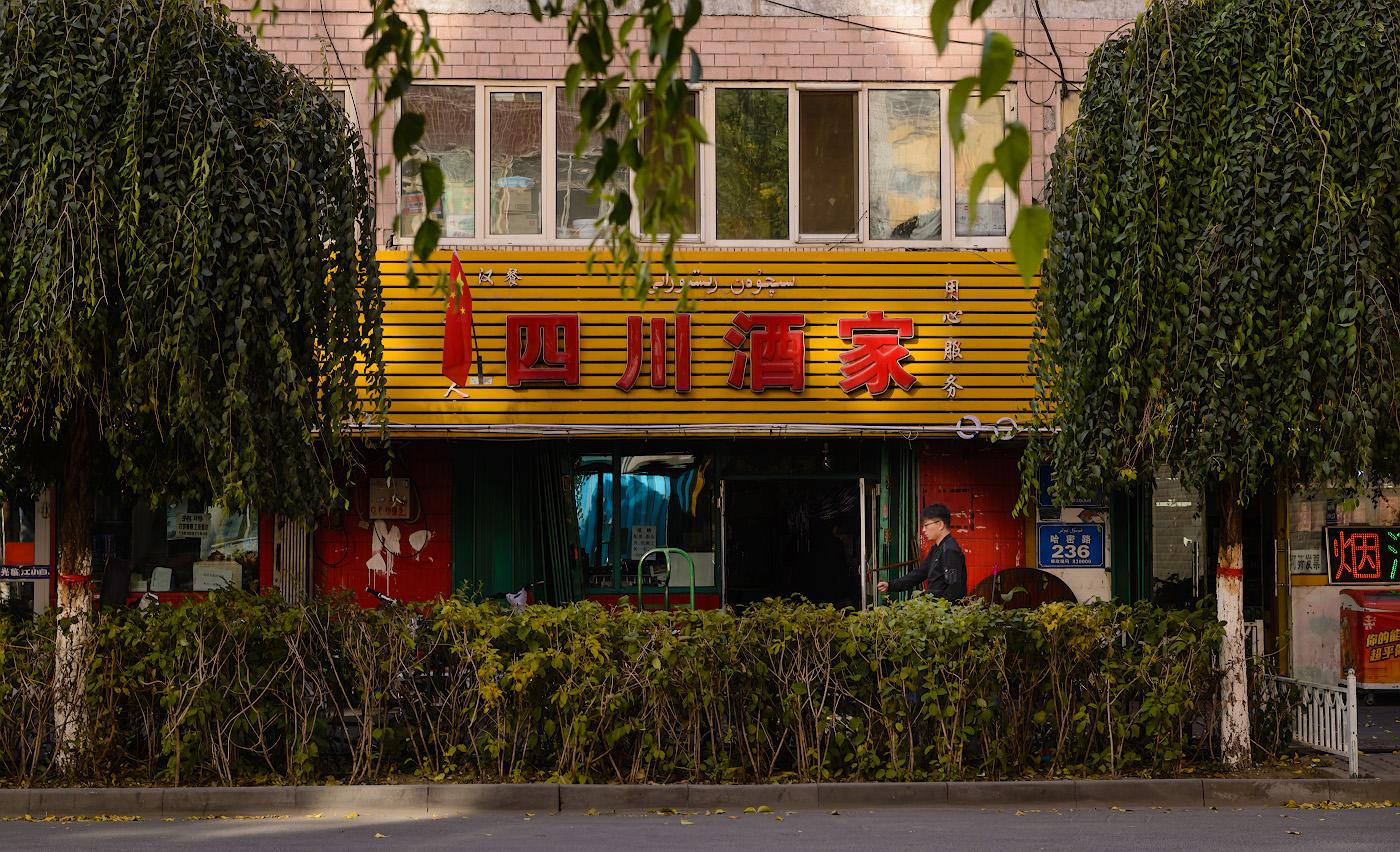 Фото 18. В это кафе в Урумчи, расположенном напротив нашего хостела, очень вкусные пельмени. Но утром оно не работало. Где поесть в Китае. 1/125, -1.0, 8.0, 220, 62.