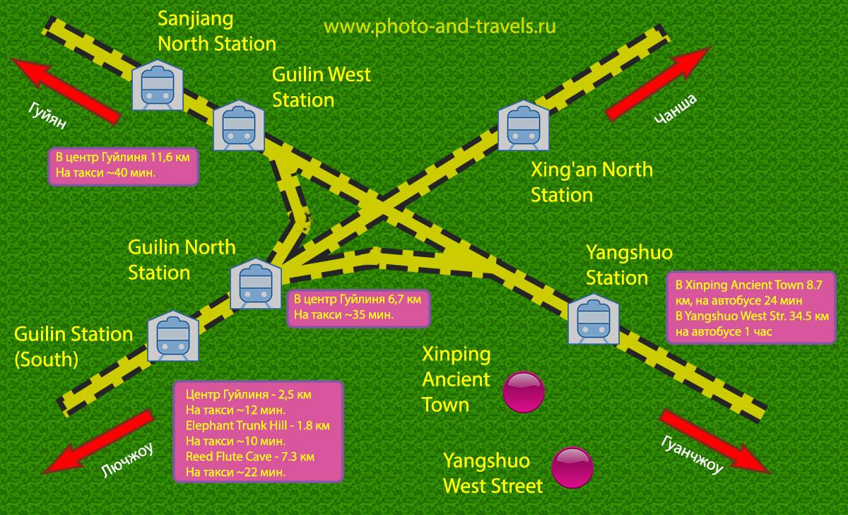 Карта со схемой расположения железнодорожных вокзалов в городе Гуйлинь. Как добраться в Яншо. Советы туристам, собирающимся в путешествие по Китаю.