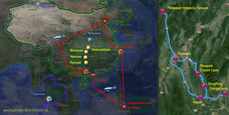 Карта, дающая представление, где находится Гуйлинь по отношению к другим достопримечательностям Китая. Схема, как добраться в Яншо, где расположена деревня Синпин (начало сплава на плотах) и пещера Crown Cave, рисовые террасы. Где располагаются железнодорожные станции Xinping и Gongcheng.