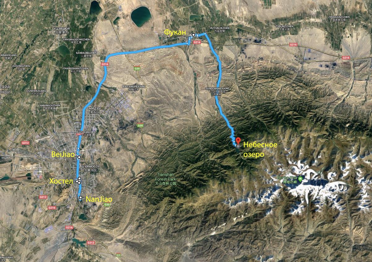 5. Карта со схемой, как добраться из Урумчи к озеру Тяньчи. Отчет о самостоятельном путешествии по Китаю.