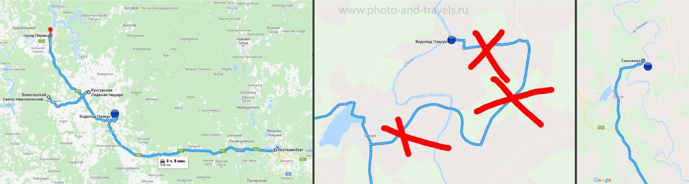 2. Карта с маршрутом проезда к водопаду Плакун в Пермском крае. В центре – неправильный путь: справа дорога через деревню Сасыково, по которой лучше и добираться.