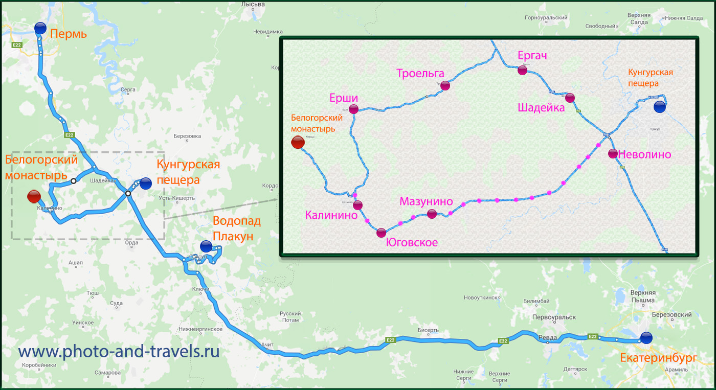 29. Карта со схемой поездки к Белогорскому монастырю.