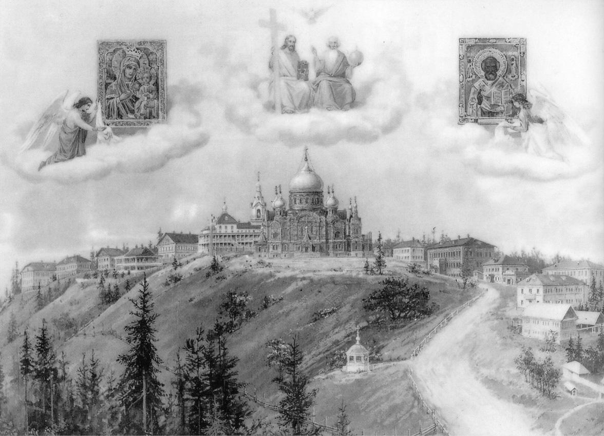Фотография 3. Зеленин А. Н. Белогорский монастырь. 1913 г.