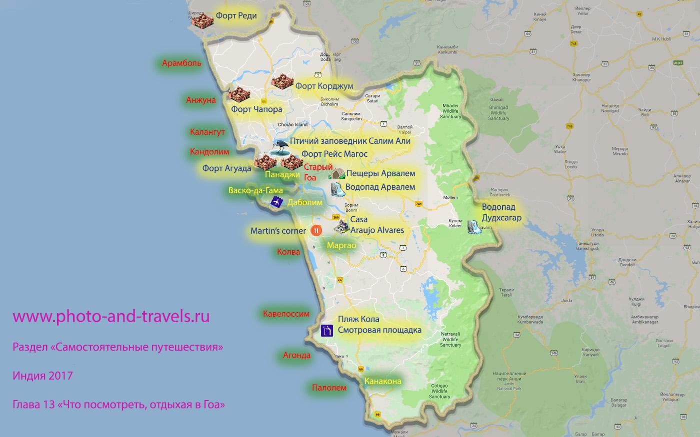 38. Карта расположения достопримечательностей в Гоа, которые можно посетить во время отдыха. Интересные места в Индии.