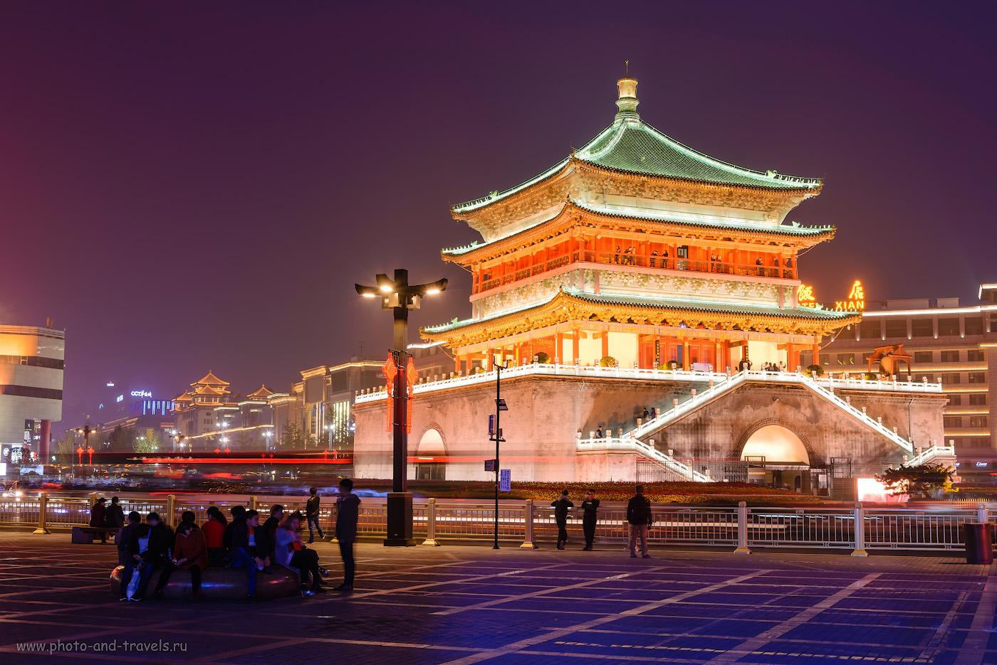 Фото 15. Так Колокольная башня, официальный символ Сианя, выглядит ночью. Отчет о путешествии по Китаю дикарем. Камера Nikon D610 + объектив Nikon 24-70mm f/2.8G. Снято со штатива Sirui T-2204X. Настройки: 2.5, +1.33, 11.0, 100, 48.
