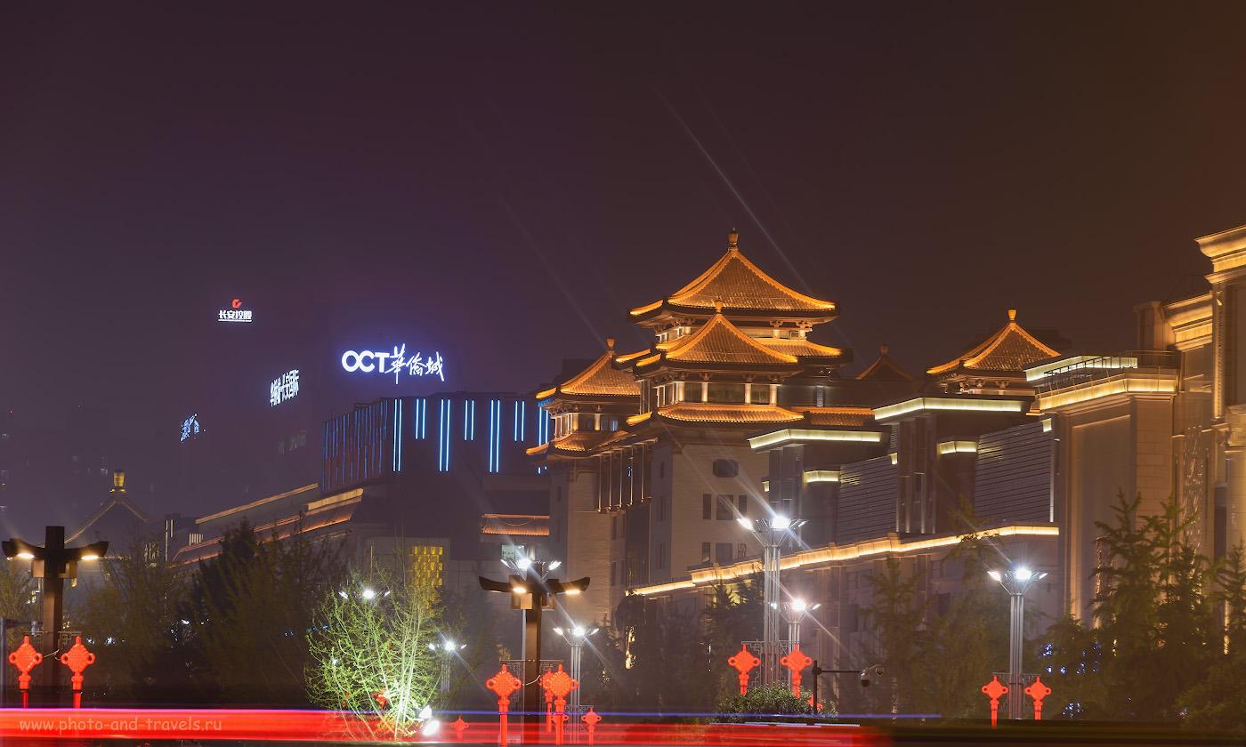 Фотография 19. Сиань. Китай. Древность и современность в одном флаконе. 4.0, +0.67, 10.0, 100, 200.