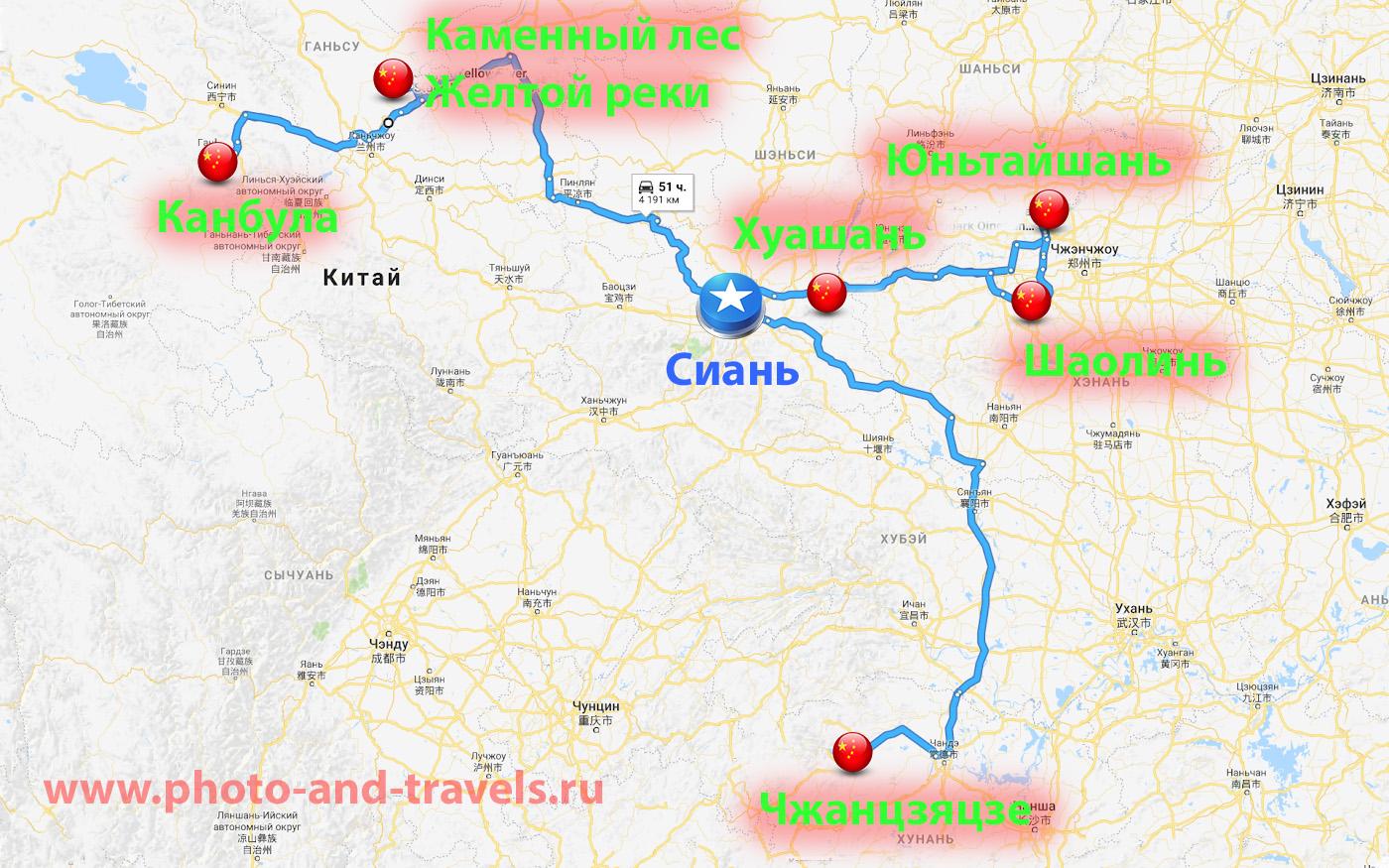 23. Карта расположения достопримечательностей в окрестностях Сианя.