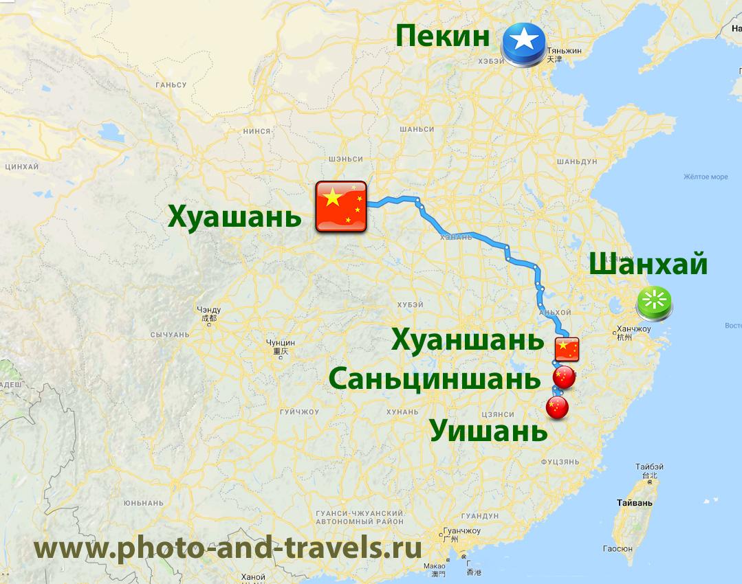 25. Карта расположения гор Хуашань и Хуаншань по отношению друг к другу. Советы туристам, собирающимся в Сиань в Китае.