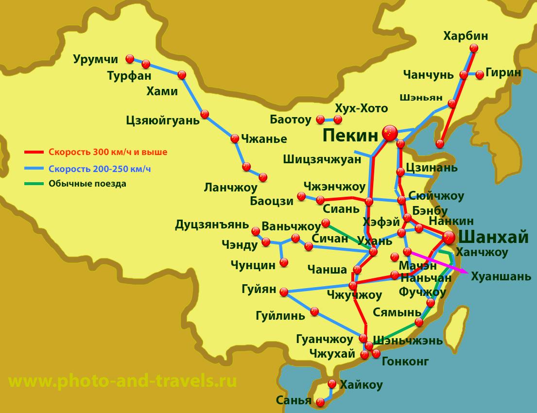 Рисунок 2. Карта со схемой железных дорог. Как добраться из Шанхая, Пекина, Гуанчжоу, Гуйлиня и других городов Китая в Сиань.