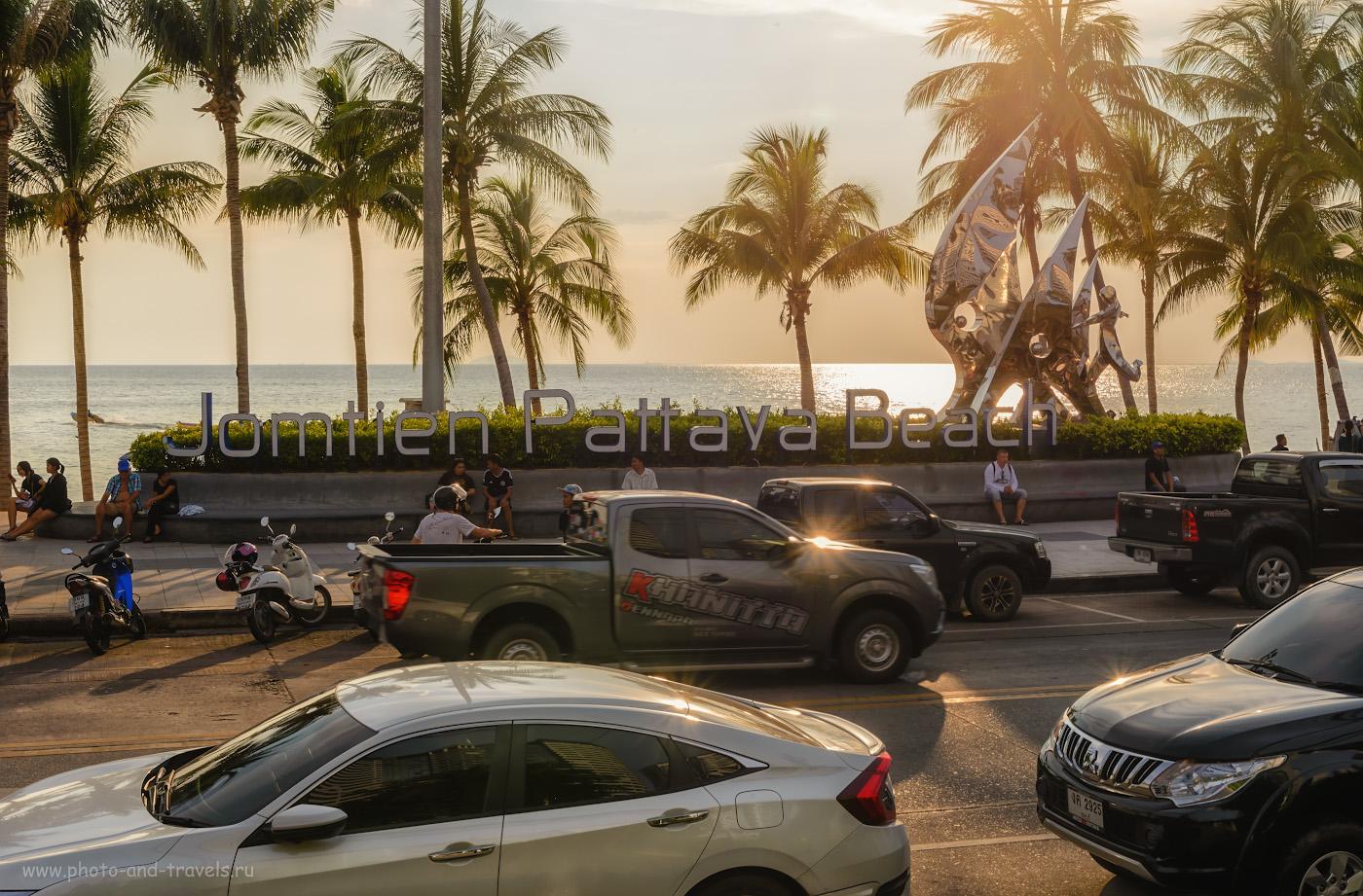 Фото 6. Где жить в Паттайе? Конечно, лучше поселиться на пляже Джомтьен. Советы туристам, отдыхающим в Таиланде. 1/100, 16.0, 125, 48.
