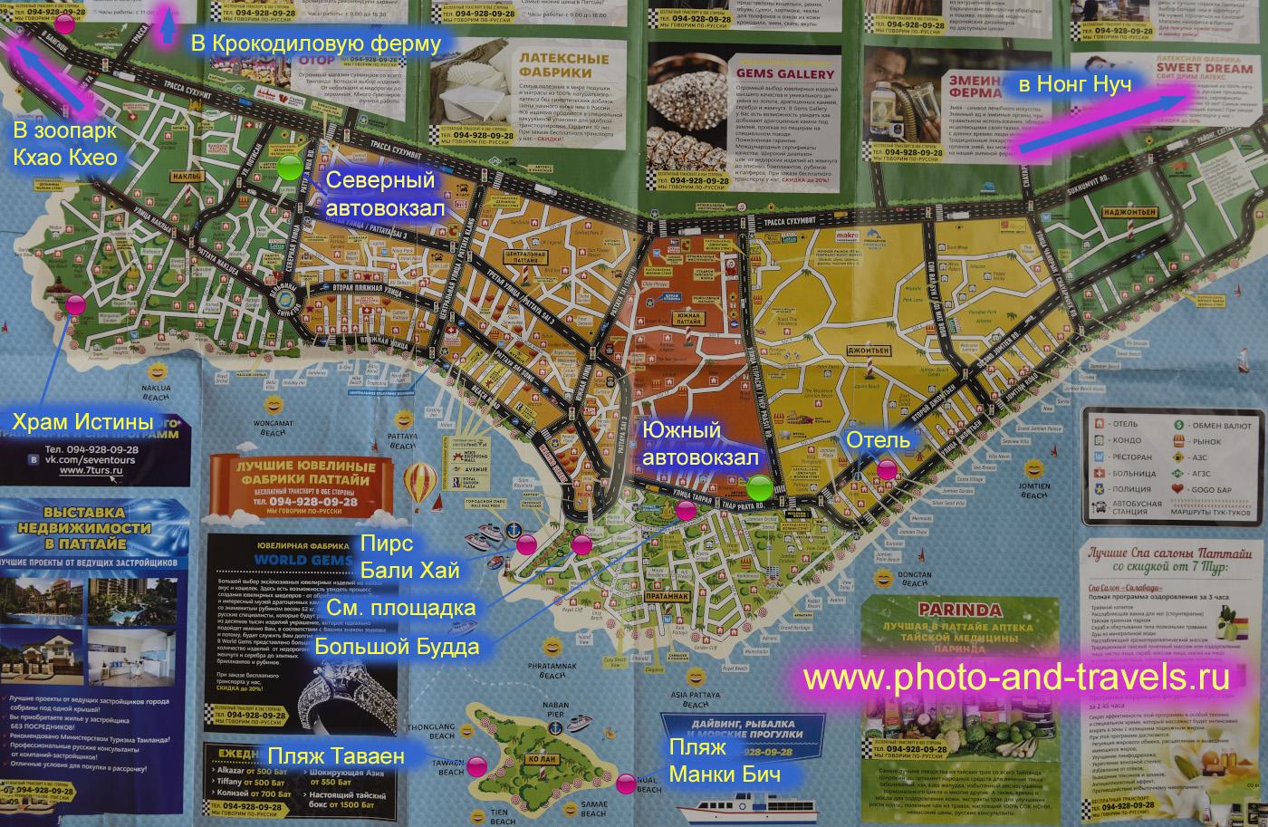 Карта, где лучше поселиться и схема расположения основных достопримечательностей в Паттайе, о которых идет речь в данном отчете.  Рекомендации туристам, собирающимся на отдых в Таиланд.