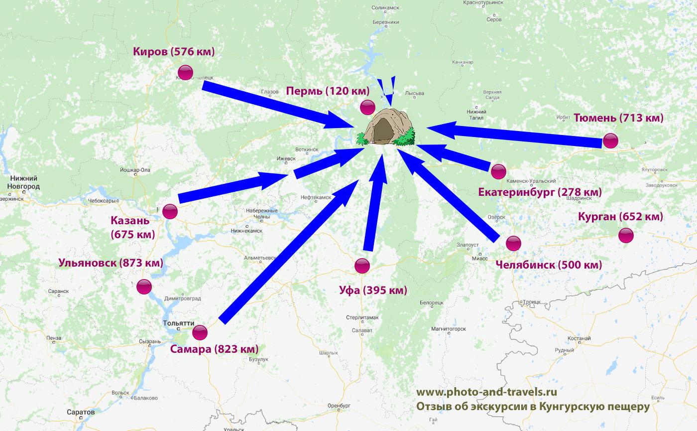 Рисунок 14. Карта как добраться из разных городов в Кунгурскую пещеру на поезде или на автомобиле.