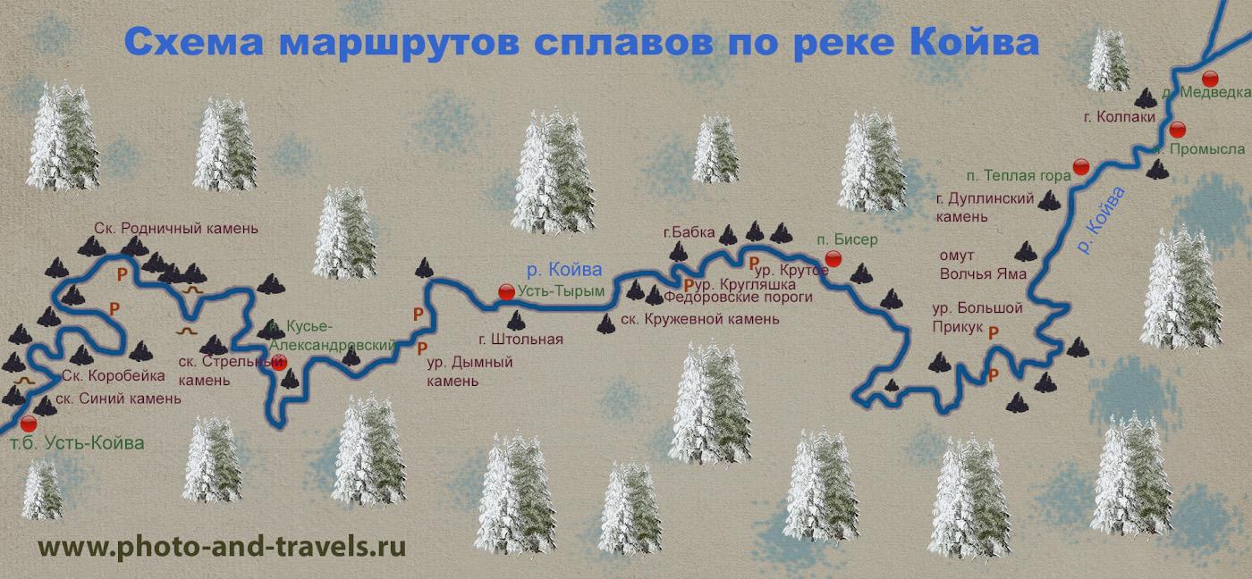24. Карта со схемой сплава по реке Койва.