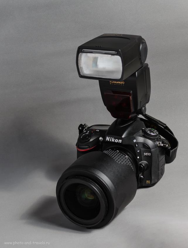 Фото 7. Так выглядит полнокадровая камера Nikon D610 с телеобъективом Nikon 24-70mm f/2.8 и внешней вспышкой YongnuoYN685N. Пример предметной съемки на любительскую зеркалку Nikon D5100 KIT 18-55 со следующими настройками: режим «М», 1/100, 5.6, 100, 32. Схема освещения: справа – вспышка с белым зонтом на просвет, слева – рефлектор. Управление от контроллера Yongnuo YN-622N-TX.
