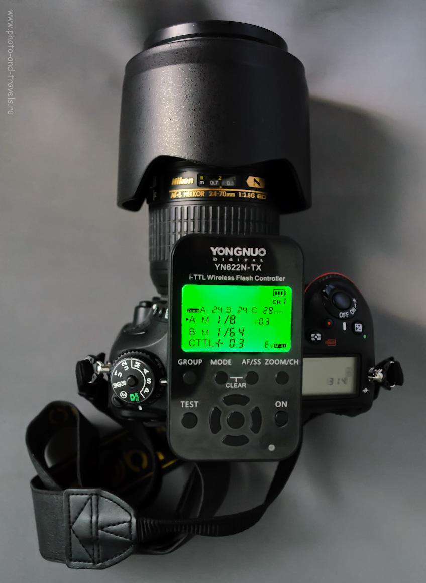 Фото 20. Полнокадровая камера Nikon D610 + радиоконтролер Yongnuo YN-622N-TX. Преимущество этой модели радиосинхронизатора – он может управлять параметрами внешних вспышек на расстоянии до 100 метров. Снято зеркалку на Nikon D5100 KIT 18-55 VR при свете от окна. Настройки: 1/50, +1.0EV, f/3.5, 1600, 18.