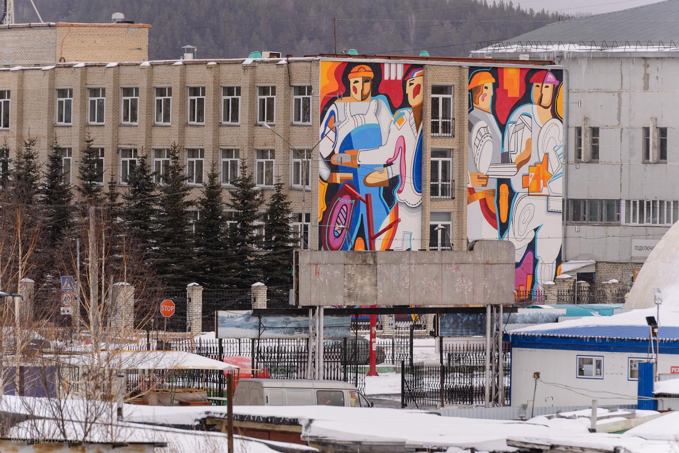 Фотография 16. Современные граффити в Сатке. Как мы путешествуем на авто по Челябинской области. Маршрут поездки. Отчет туристов из Екатеринбурга. Идем смотреть «Серп и молот». 1/640, 6.3, 560, 280.
