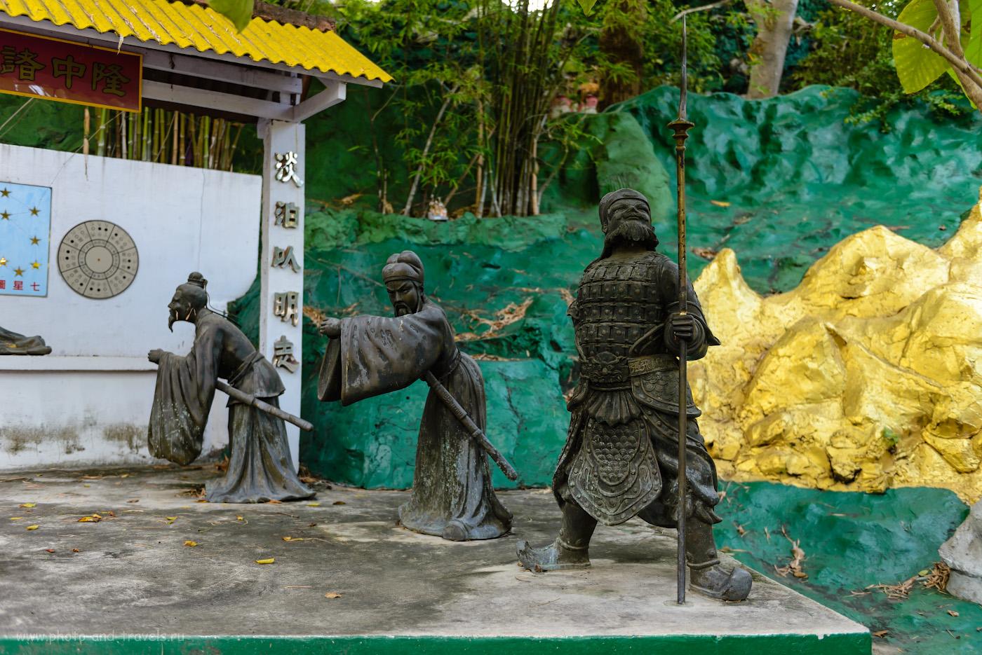 Фото 3. Сценка из знаменитого китайского романа XIV века «Троецарствие». Отзыв о прогулке по парку Wang Sam Sien на холме Большого Будды в Паттайе. 1/80, 2.8, 110, 36.