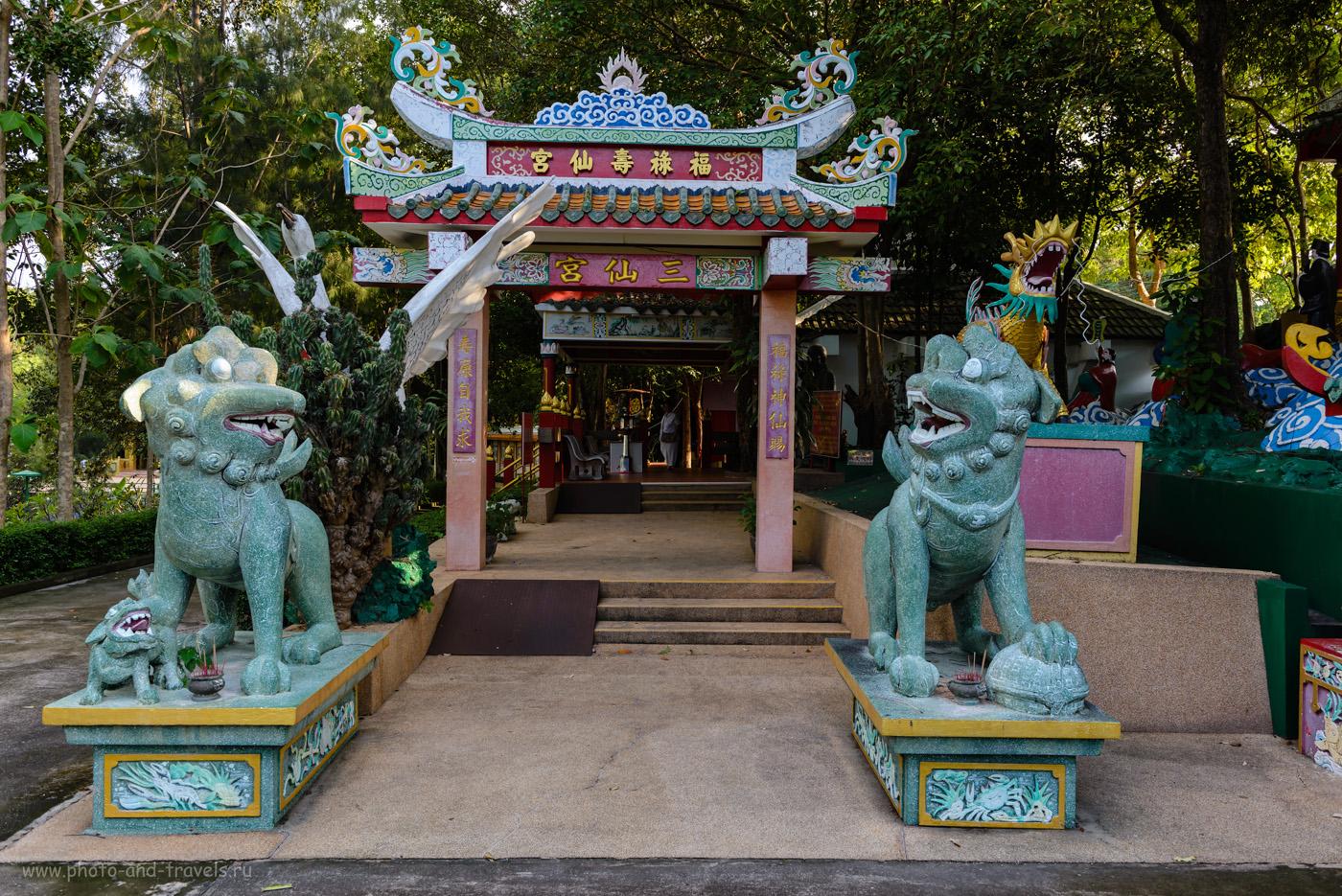 Фотография 5. Китайские львы в Таиланде. Рассказ об экскурсии на холм Большого Будды. Прогулка по парку Wang Sam Sien. 1/60, -0.33, 8.0, 280, 28.