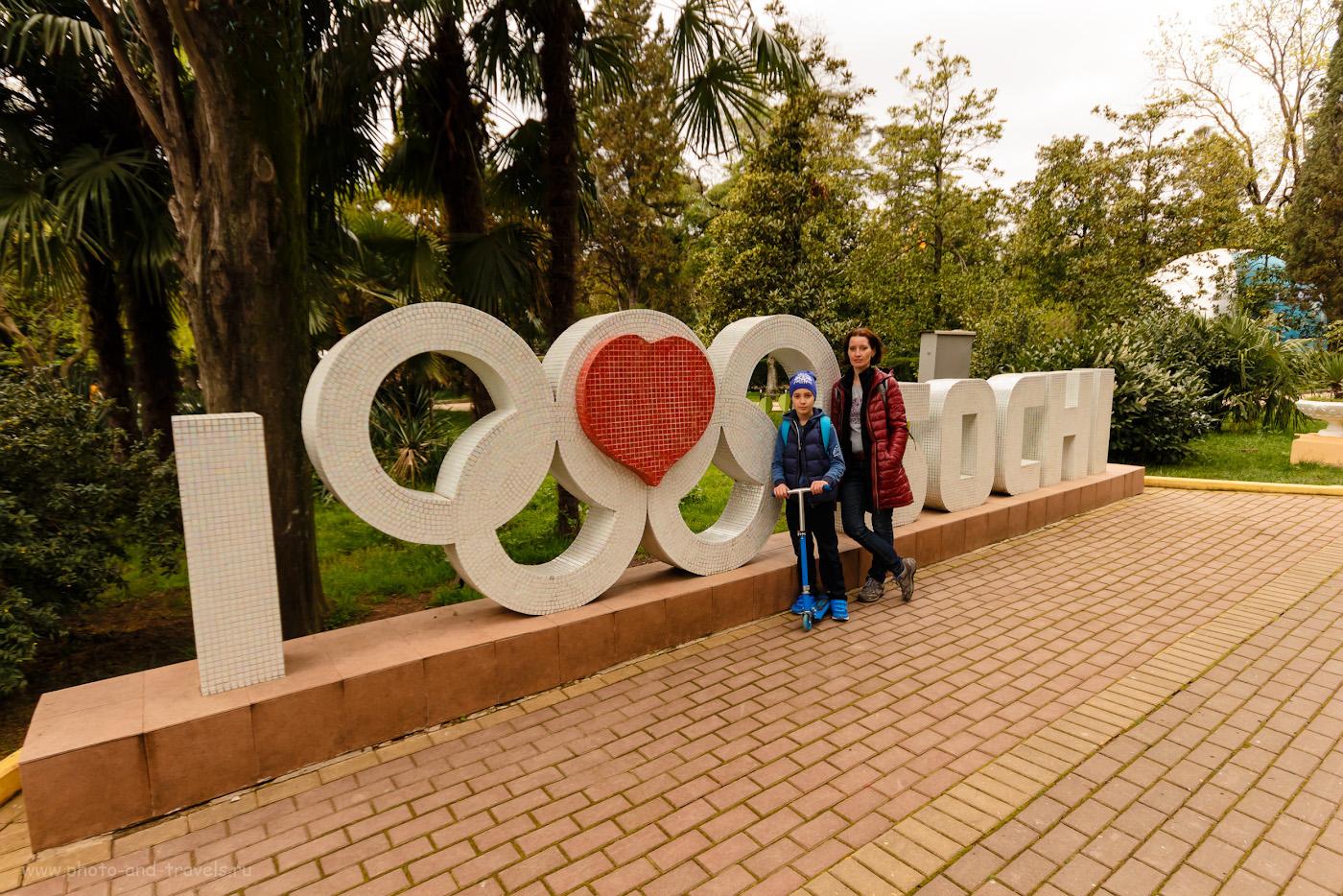Снимок 23. На Центральной аллее парка «Ривьера». Куда сходить в Сочи с детьми. 1/200, f/6.3, ISO 200, 11мм.