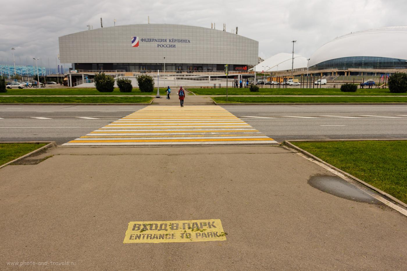 Фото 36. Вход в Олимпийский парк со стороны кёрлингового центра «Ледяной куб». Отчет о поездке в Сочи весной. 1/1250, f/4, ISO 200, 18мм.