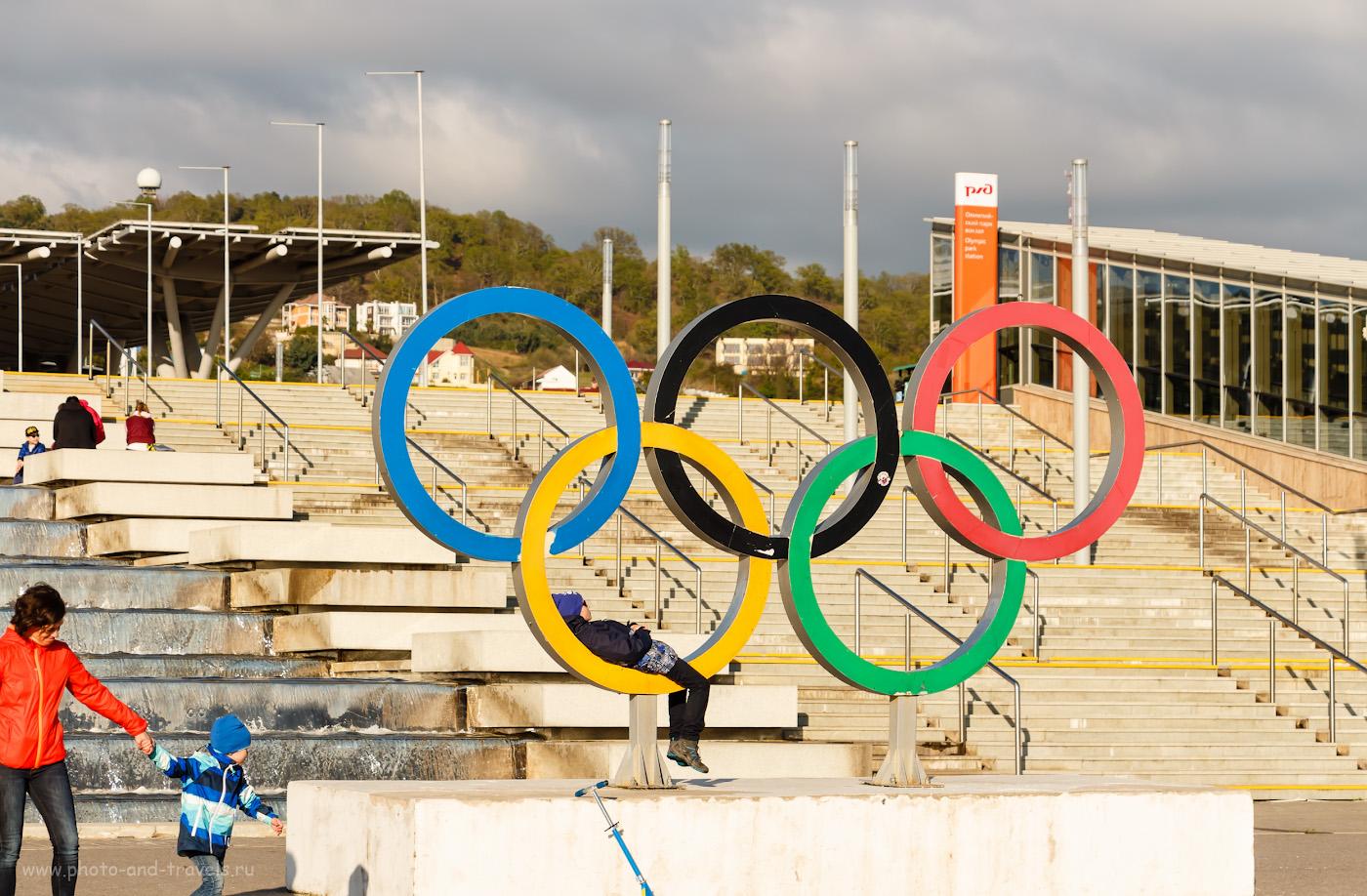 Снимок 38. Главный вход в Олимпийский парк. Олимпийское наследие в Сочи. 1/800, f/6.3, ISO 200, 64.