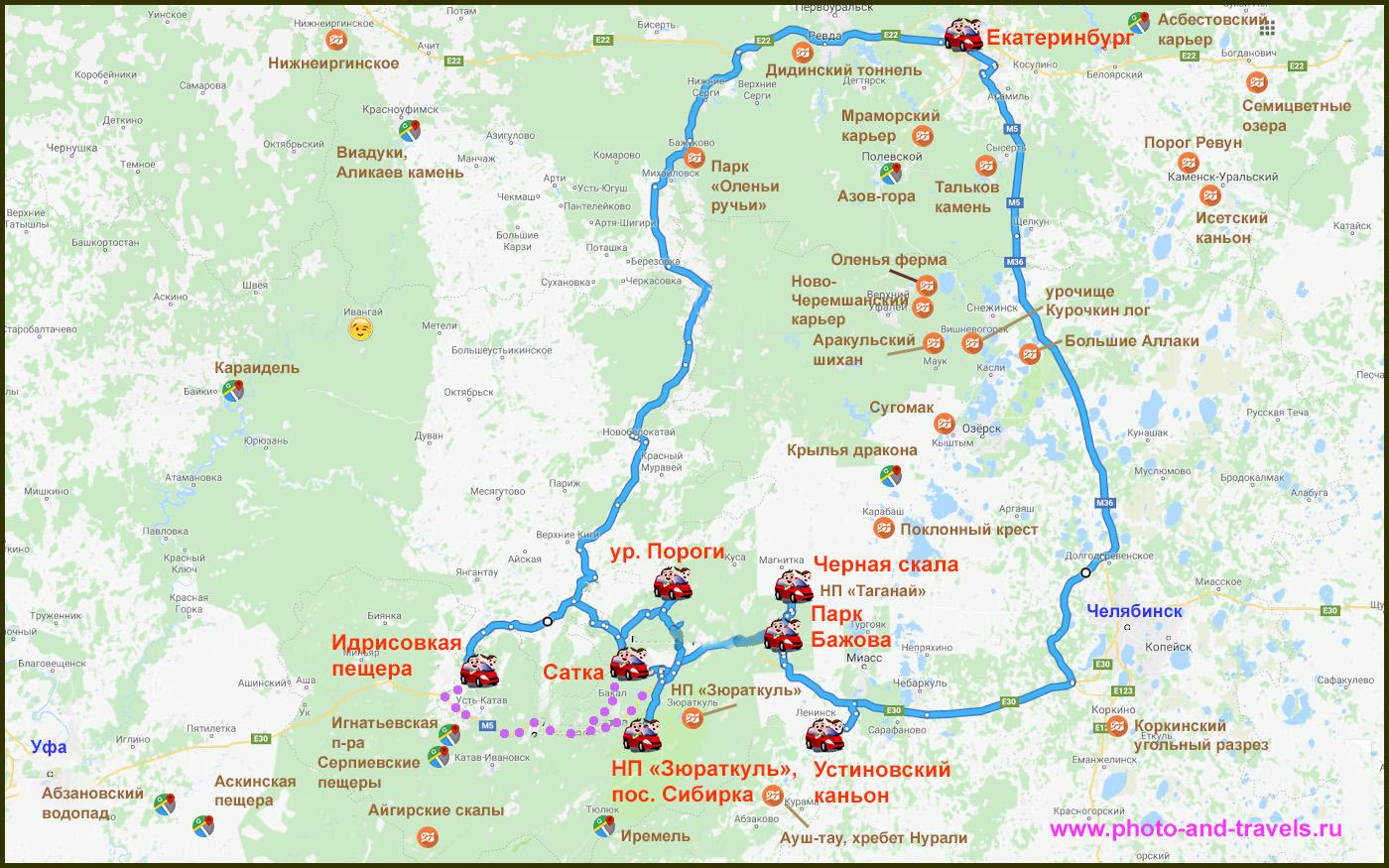 2. Карта с описанием маршрута поездки на автомобиле по интересным достопримечательностям Челябинской области и немножко Башкирии. Путешествие на 2, 4 и 6 дней.